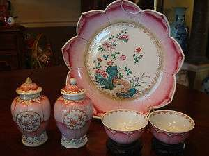 Antique Chinese Famille Rose Lotus Plate, tea caddies & Bowls, 18th C