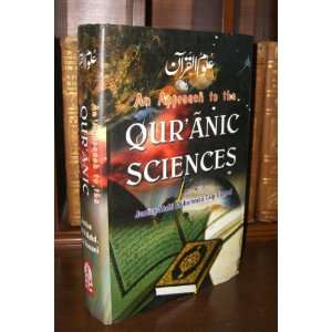 Sciences (9788174354211): Justice Mufti Muhammad Taqi Usmani: Books