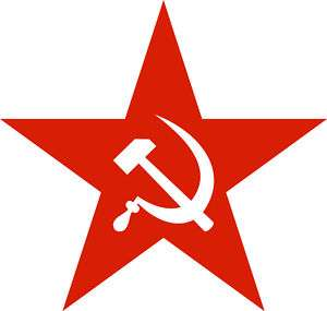 Aufkleber UDSSR CCCP Star / Stern Militär   10 cm