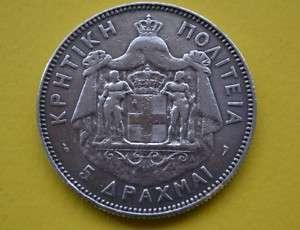 GREECE CRETAN STATE 1901 CRETE 5 DRACHMA DRACHMAI COIN