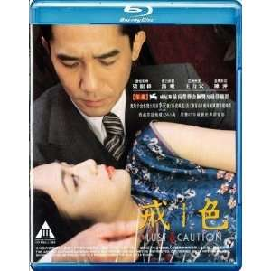 ) Ang Lee Tony Leung Chiu Wai, Tang Wei, Ang Lee Movies & TV