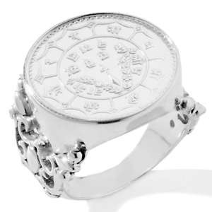 Himalayan Gems™ Nepali Coin Sterling Silver Ring at HSN