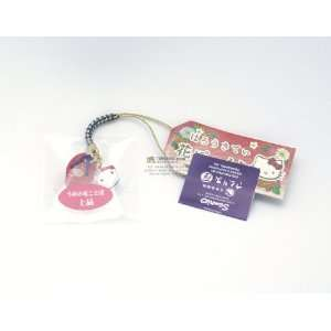 Sanrio Hello Kitty Netsuke Cell Phone Charm  Toys & Games