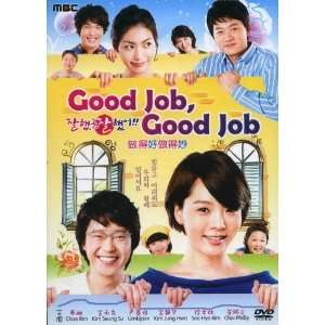 GOOD JOB, GOOD JOB KOREAN DRAMA 10 DVDs w/English