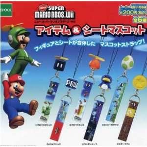 Nintendo Super Mario Bros. Wii Cell Phone Strap Keychain