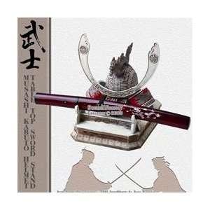 Musashi Kabuto Samurai Helmet Table Top Sword Stand New