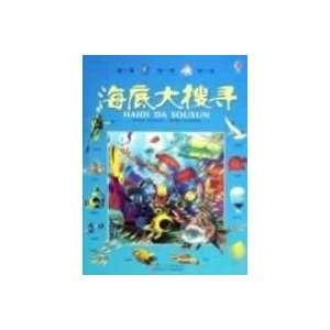 (paperback) (9787536544253) JIE KE XUN ( YING ) YANG WEN ZI Books