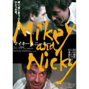 Movie   Mikey And Nicky [Japan DVD] KIBF 987 Movies & TV