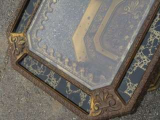 FAB! Vintage GOLD Hollywood Regency ORNATE Coffee Table   SO COOL