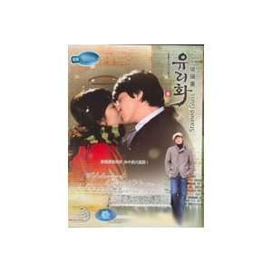 Stained Glass   Korean Drama (5 DVD set with English Subtitles) Kim