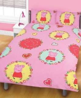 PEPPA PIG GEORGE SPIRAL DOUBLE BEDDING DUVET COVER SET 5055285304522